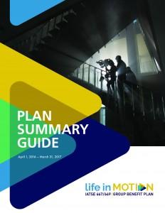 2016_IATSE_Plan_Summary_Guide_EN_cover